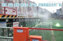 长沙工地塔吊塔机喷淋喷雾降尘系统设备