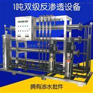 周口大型纯净水制水设备