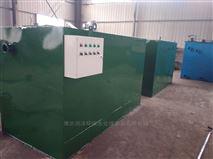 陝西西安地埋式一體化汙水處理betway必威手機版官網