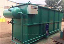 诸城一体化气浮设备屠宰场污水处理设备