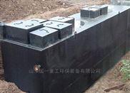 山东污水处理一体化设备