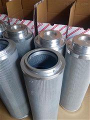 TZX2-10×3黎明液压油滤芯厂家