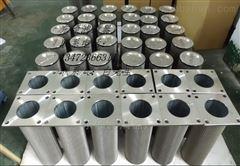 UE219AP08Z不锈钢折叠滤芯UE219AP08Z颇尔滤芯厂家