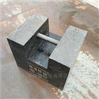 甘肃省500公斤砝码手提式500KG锁形砝码价格
