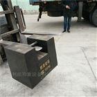 廣東省500公斤鎖型標准砝碼檢測磅秤