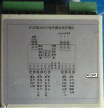 JL-2D-W-36V-AJL-3XB-380V-A相序漏电保护模块