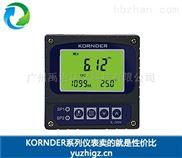 廣州工業在線餘氯儀 康德CLK-5600
