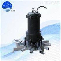 廠家直銷QJB型攪拌機 潛水式離心曝氣機