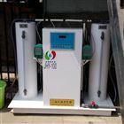 专业口腔医院污水处理设备产品厂家