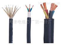 礦用通訊電纜MHYVR