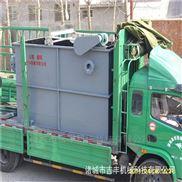 吉丰实力供应纺织机械脱脂磷化废水处理设备