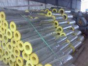 50厚高密度离心玻璃棉防火管壳