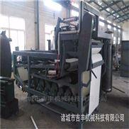 钢制带式压滤机/吉丰压滤机制造厂