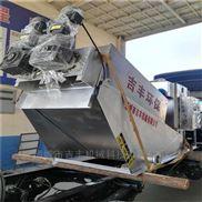钢制带式压滤机供货厂/压滤机价格/吉丰带式压滤机报价