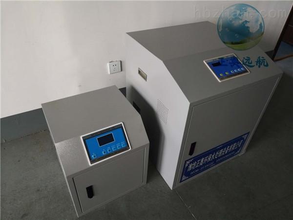 韶关检验科污水处理设备=重要说明