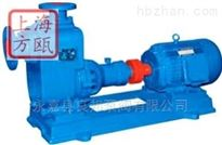 FOH型上海方瓯FOH型卧式单级不锈钢循环泵