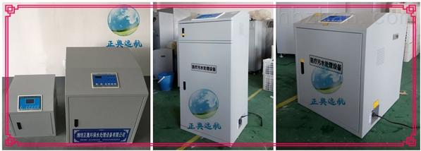 【热销】金华化验室污水处理设备厂家特价