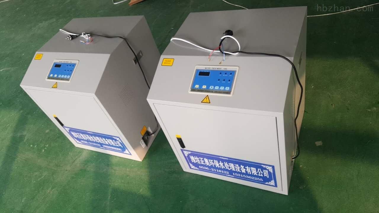 【】黔东州化验室污水处理设备专家在线