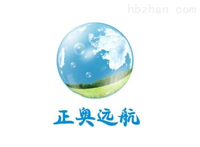 【】许昌化验室污水处理设备技术核心
