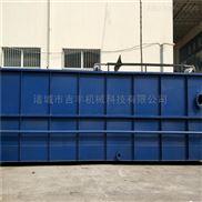 JDFDM城市污水处理设备