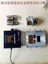 矿用粉尘浓度传感器