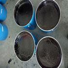 果洛乙烯基中温玻璃鳞片胶泥酸碱池防腐施工