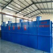 JF-吉丰专业供应纺织污水处理设备