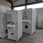 沧洁环保移动式脉冲滤筒单机除尘器