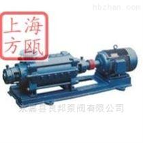 上海方瓯D型卧式多级离心泵