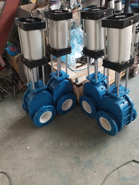 双板陶瓷气动阀-专业生产