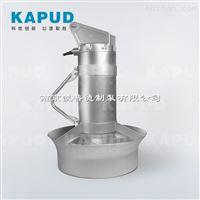 碳钢污泥混合搅拌器QJB0.85/8-260/3-740