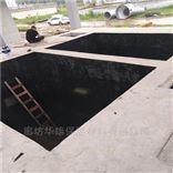 遵义环氧树脂胶泥污水池施工底涂