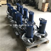 污泥硝化池液下搅拌器QJB4/6-320/3-980