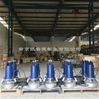 硝化脱氮处理潜水搅拌机QJB4/12-620/3-480