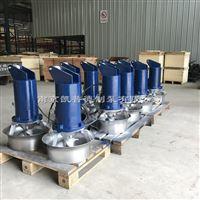 废污水混合液潜水搅拌机QJB1.5/6-260/3-980