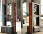 电子式硅胶垫圈万能试验机