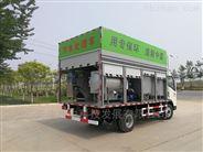 垃圾渗滤液处理车减低成本