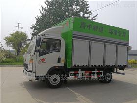 新型废水处理车-清洁迅速