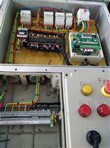 LCZ-A2D2B1L立式防爆操作柱增安型鋁合金按鈕箱