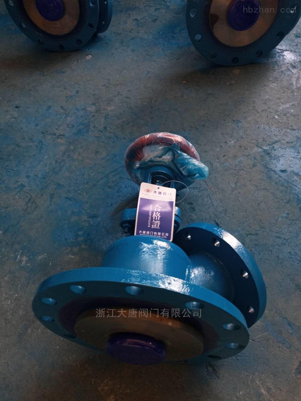 搪瓷放料阀