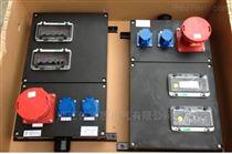 FXM-T12K三防照明配电箱IP65/WF2