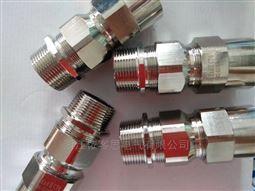 BHJ-DN20镀锌防爆活接头BHJ-G3/4