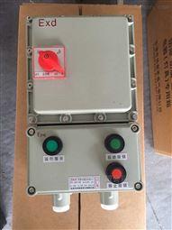 BLK52-16A/3PL防爆断路器IIB级带漏电保护