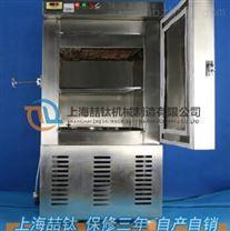 DW-25混凝土低溫試驗箱生產廠家