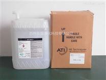 美国ATI气溶胶原液 高效过滤器检漏液