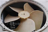 塑料風輪,PP風輪,防腐風輪