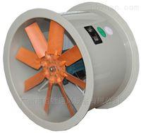 玻璃鋼防爆軸流風機BFT35