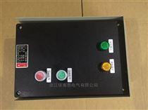 BQC8050-12A防爆防腐电磁起动器报价