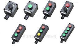 BZA8050-A1防爆防腐主令控制器,1钮急停防爆按钮蘑菇头