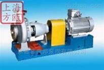 CZ型上海方瓯CZ型化工离心泵